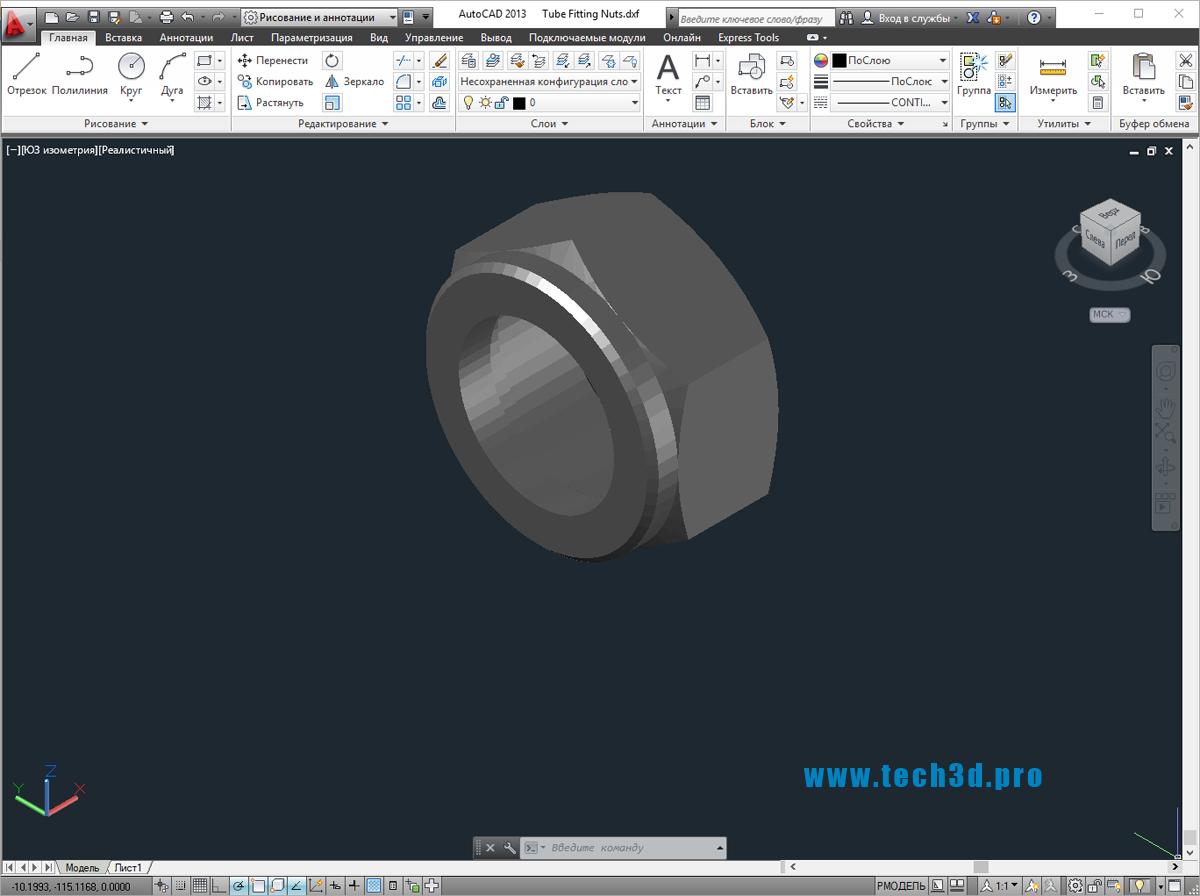 3D моделигаек трубных для фитинга
