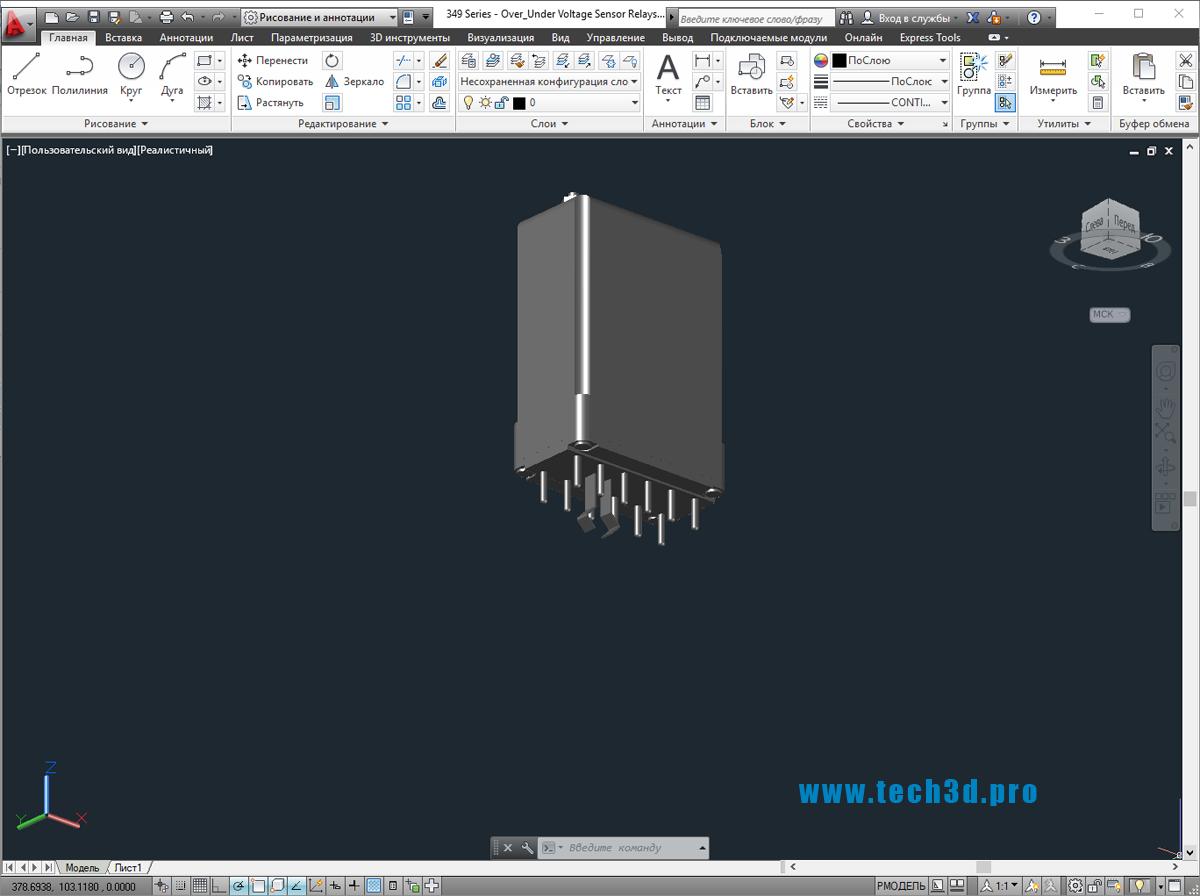 3D модель реле с защелкой
