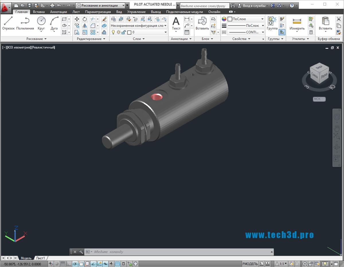 3D модель клапана игольчатого с гидроусилителем