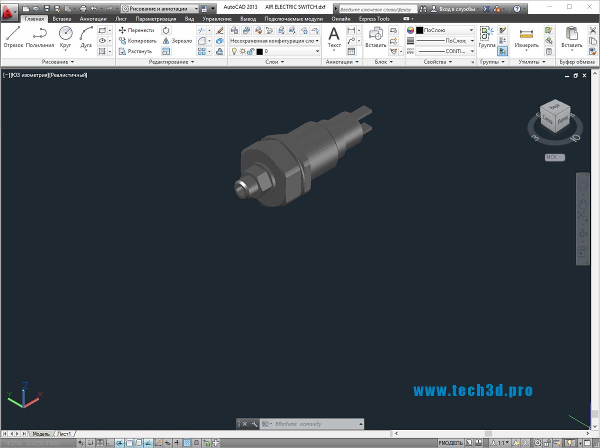 3D модель кулисного переключателя 220 В