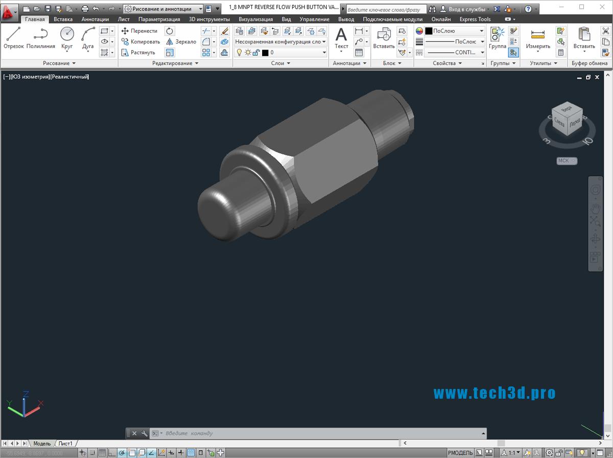3D моделиклапанов с кнопкой управления