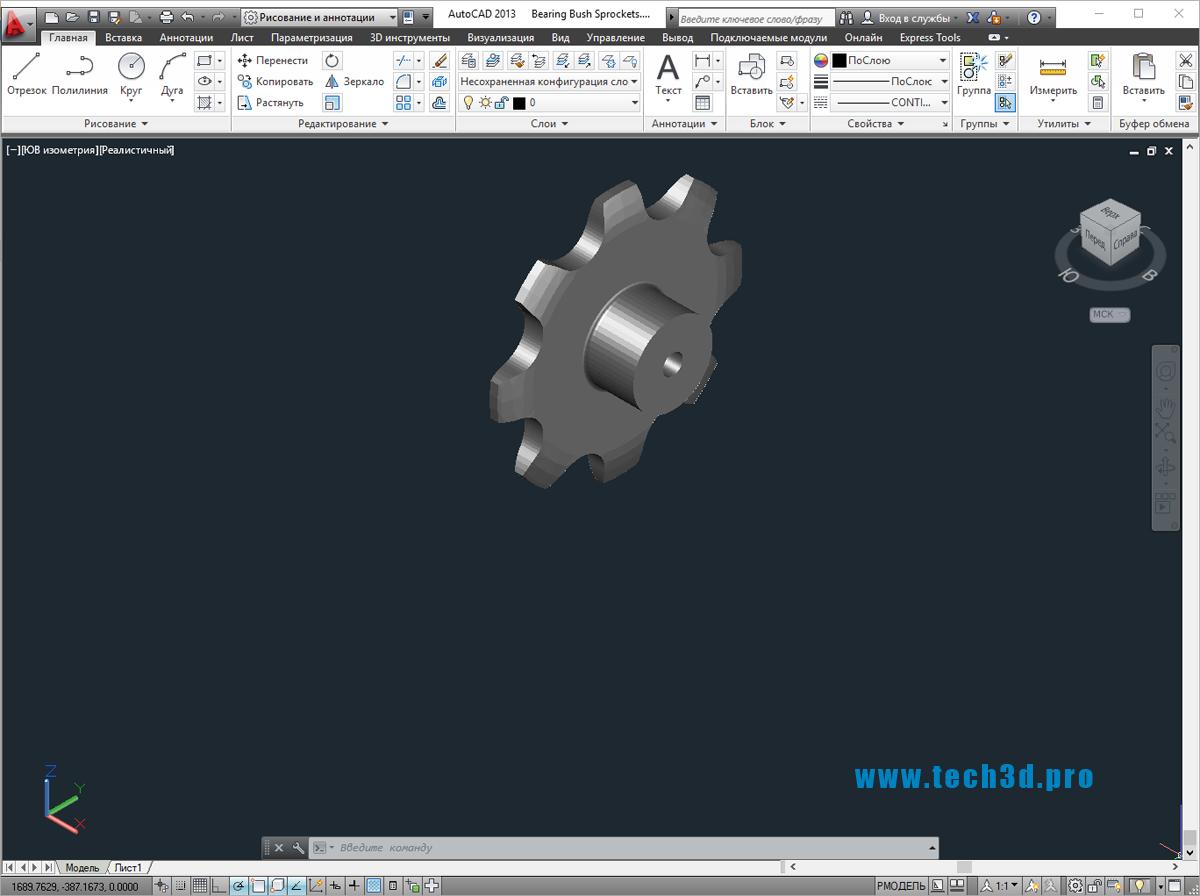 3D модели втулок опорного подшипника