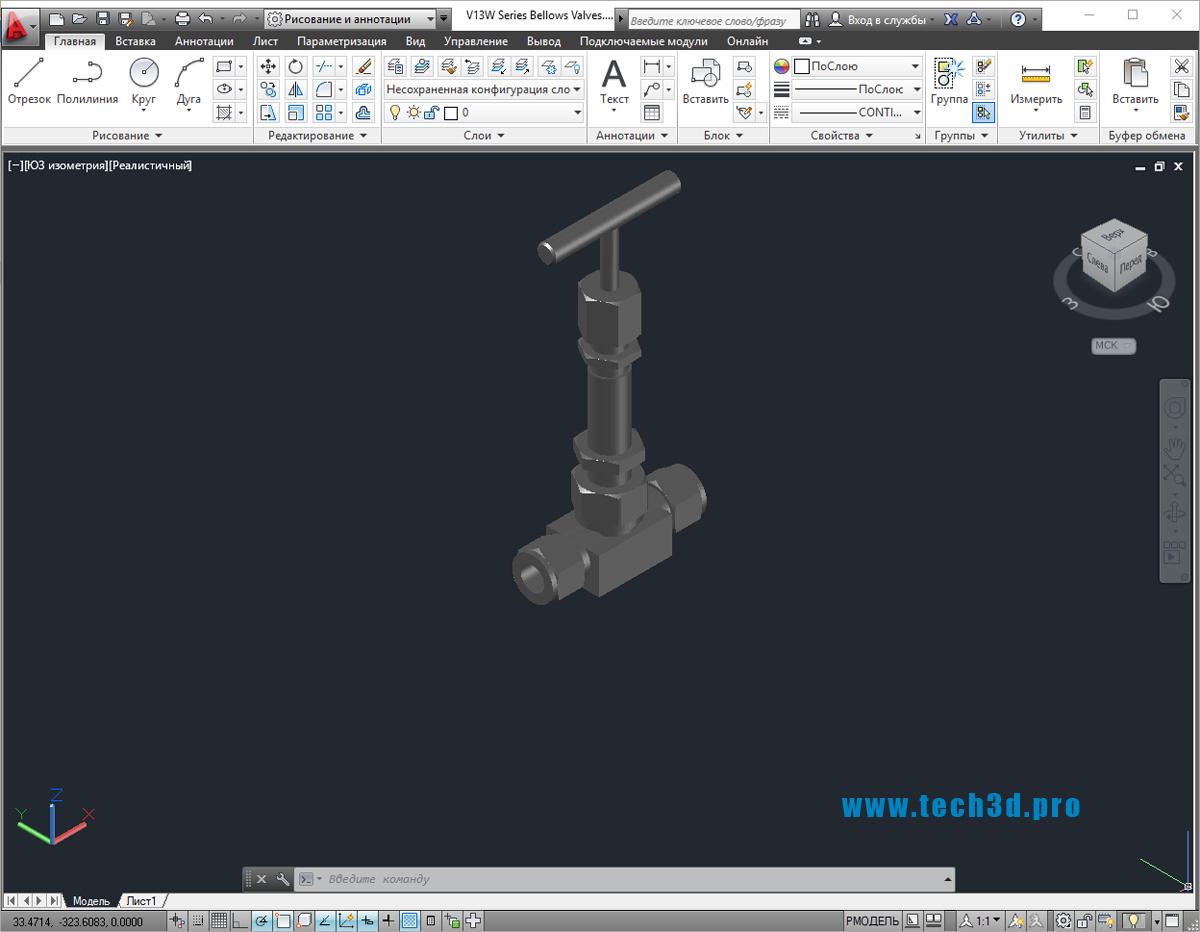 3D модели вентиля игольчатого нержавеющего