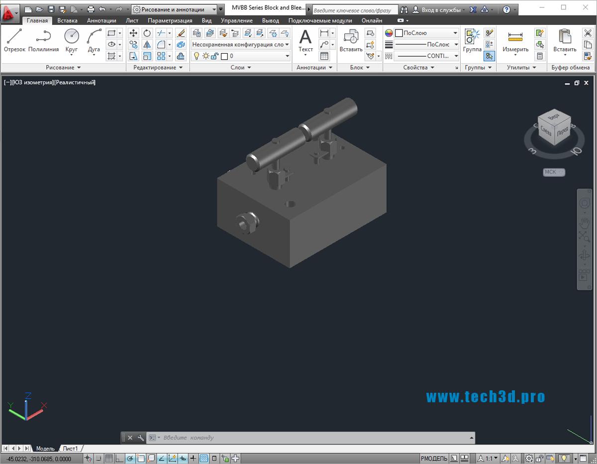 3D модель вентиля игольчатого с дренажом