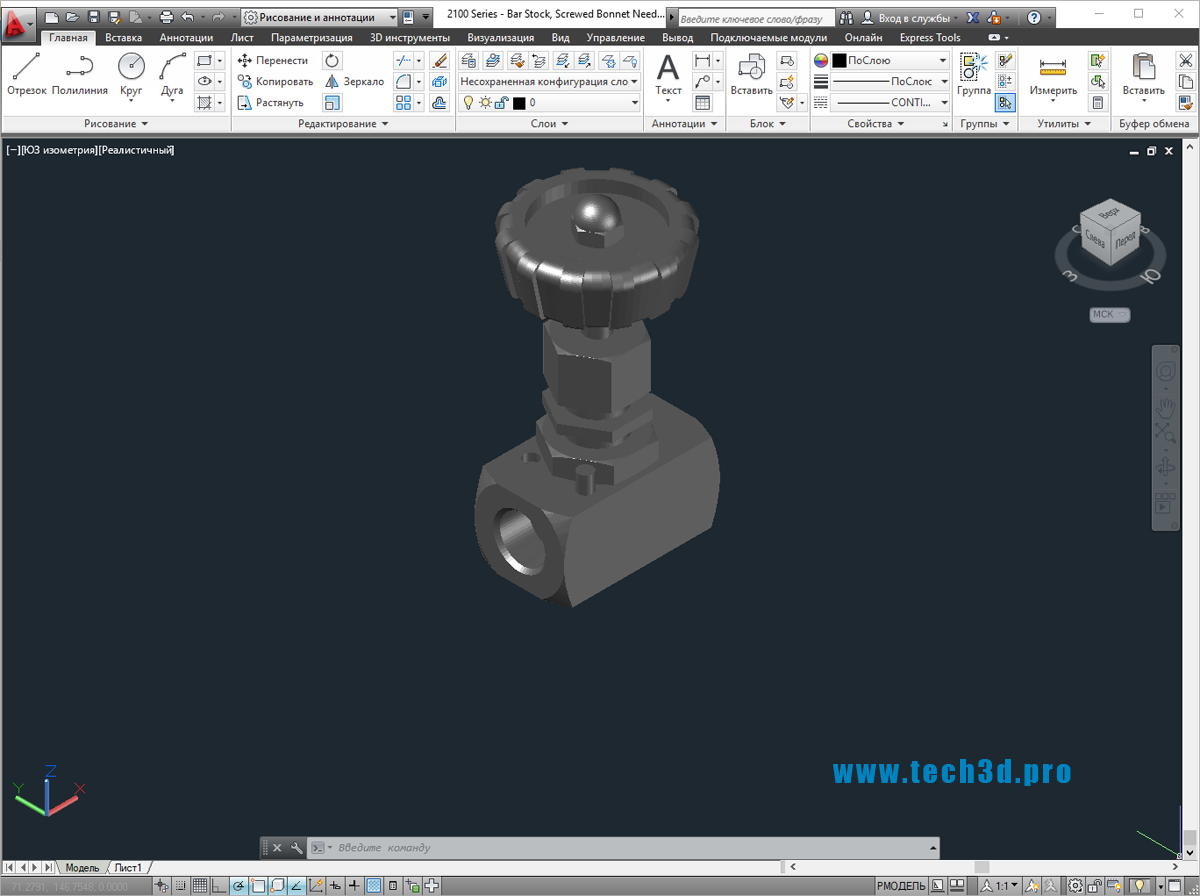 3D модели вентилей игольчатых с барашком