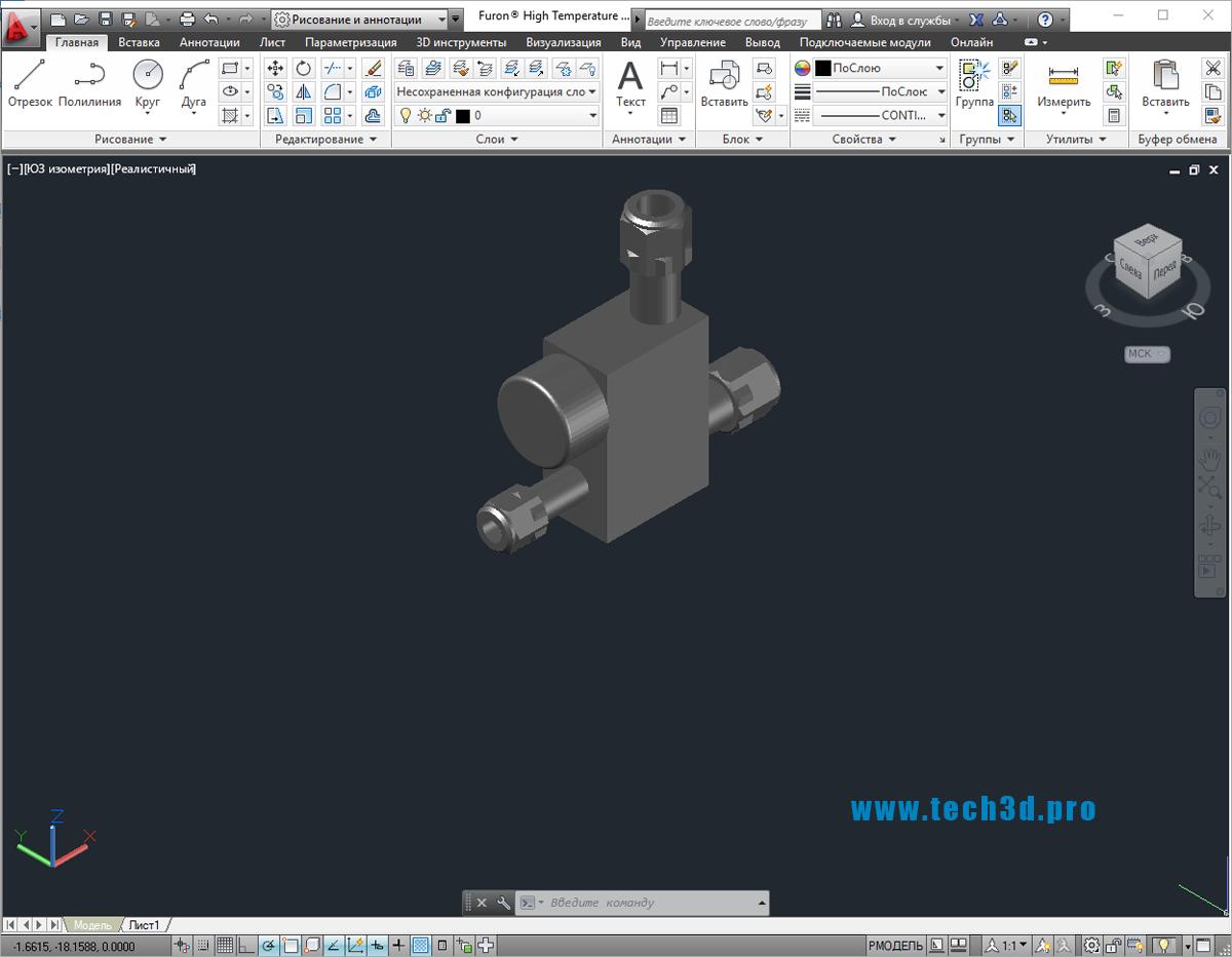 3D модель клапана дренажного регулируемого
