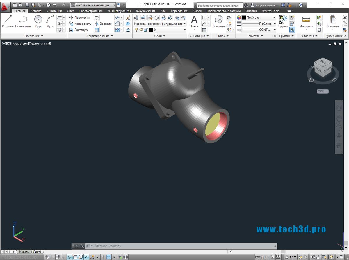 3D модель тройного защитного клапана