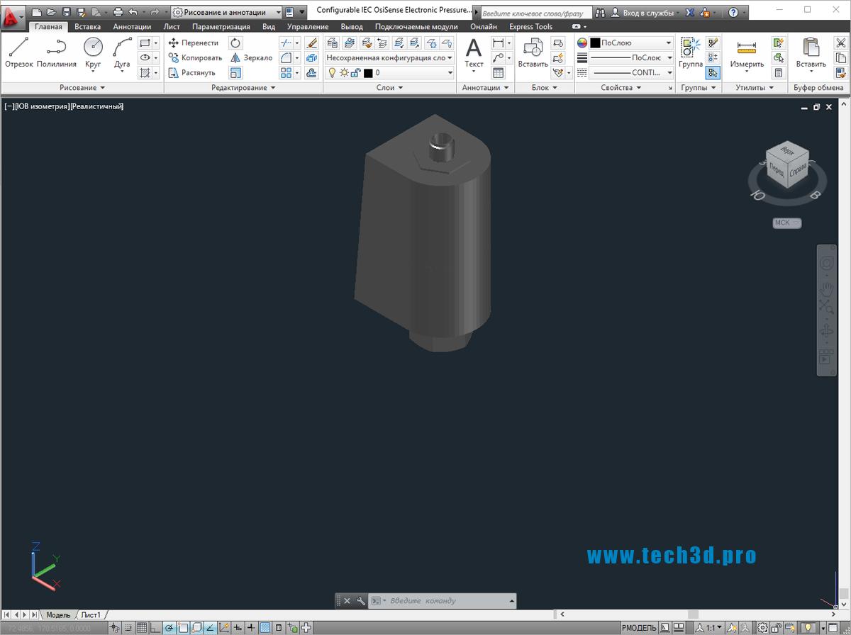 3D модель электронного переключателя давления