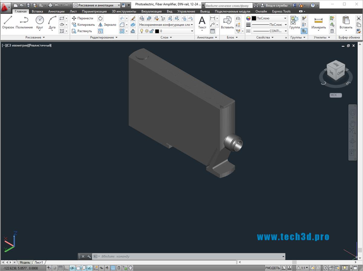3D модель оптоволоконного усилителя