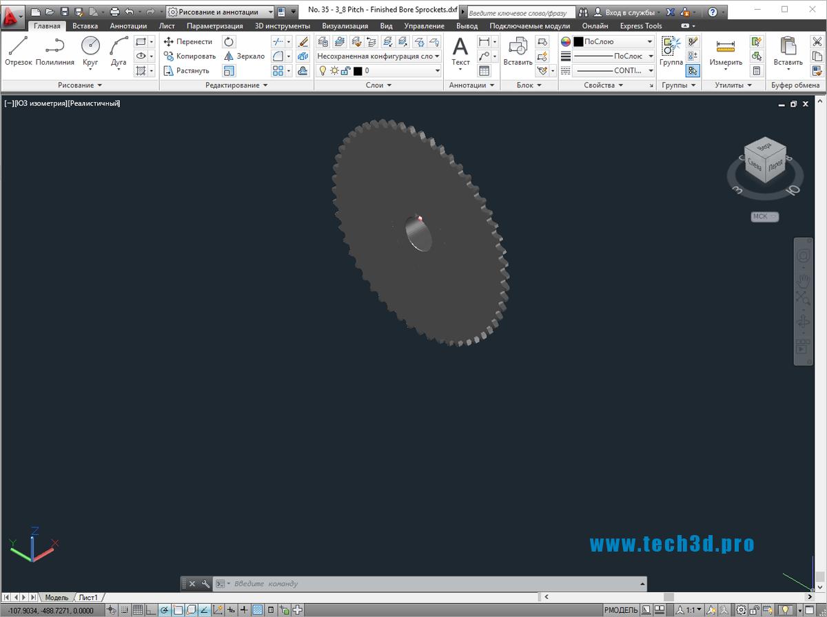 3D моделизвездочек шлифовальных