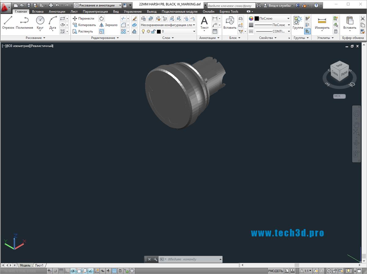 3D модель кнопочного выключателя 22 мм