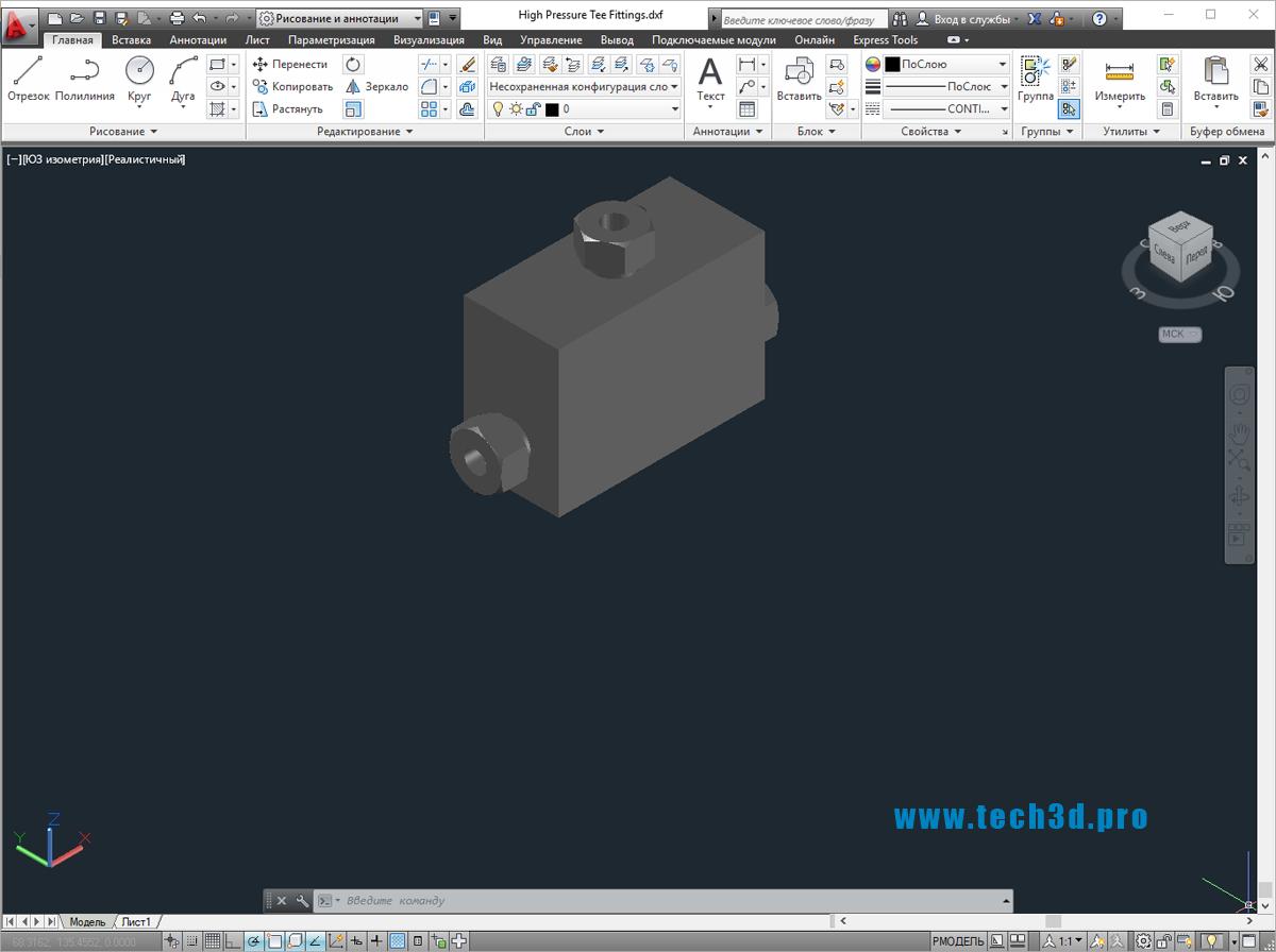 3D моделитройников высокого давления