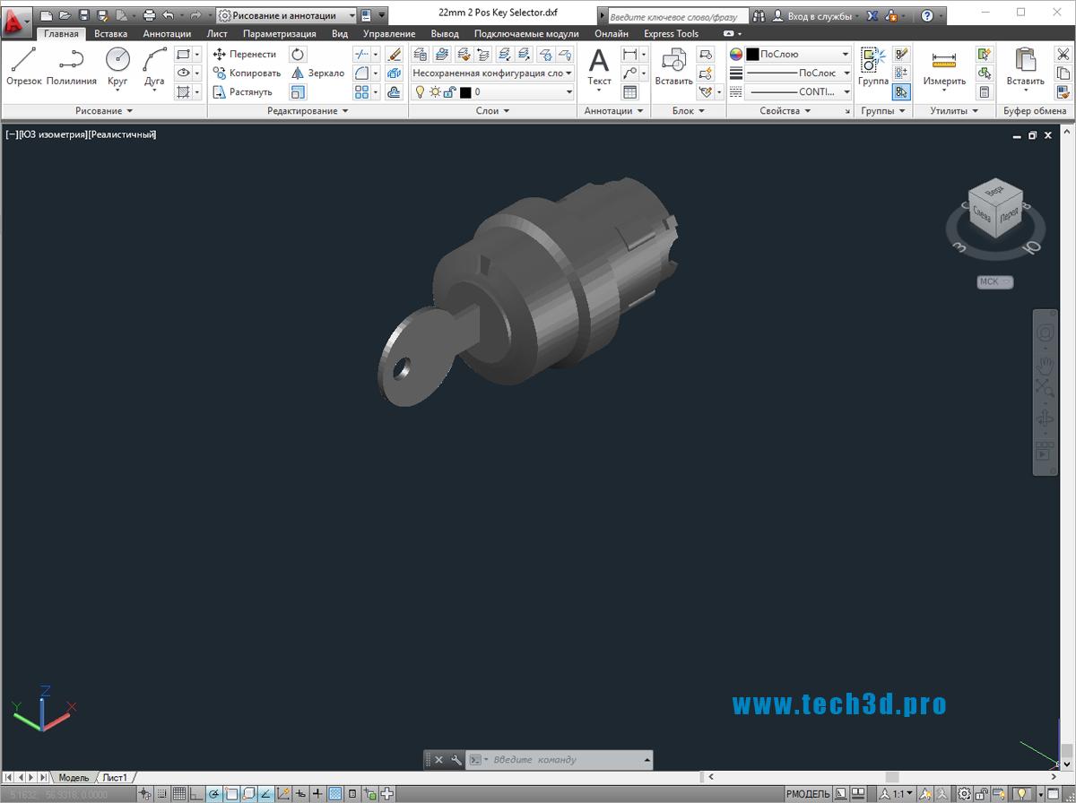 3D модель переключателя с ключом 2-х позиционного