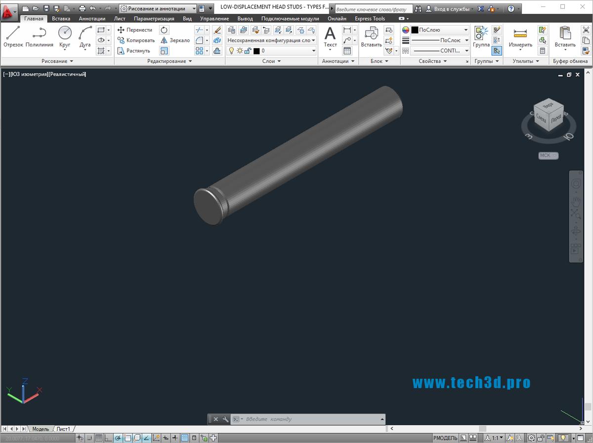 3D модель штифта без головки