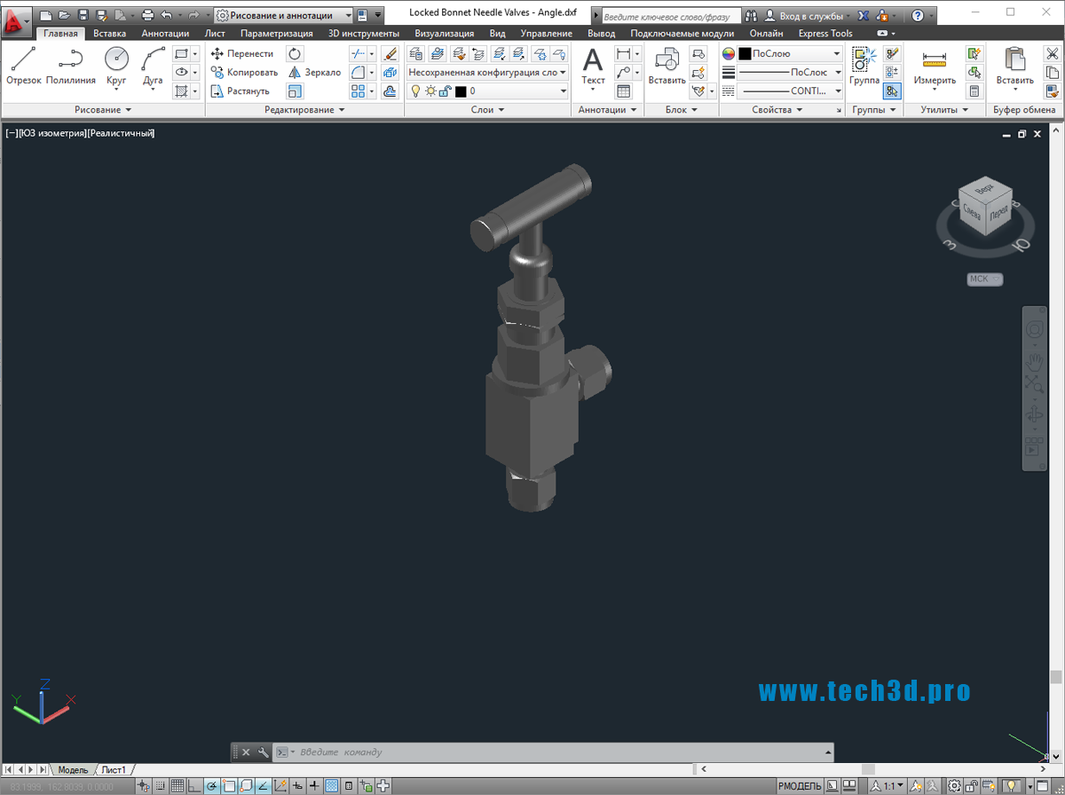 3D модель клапана запорного игольчатого