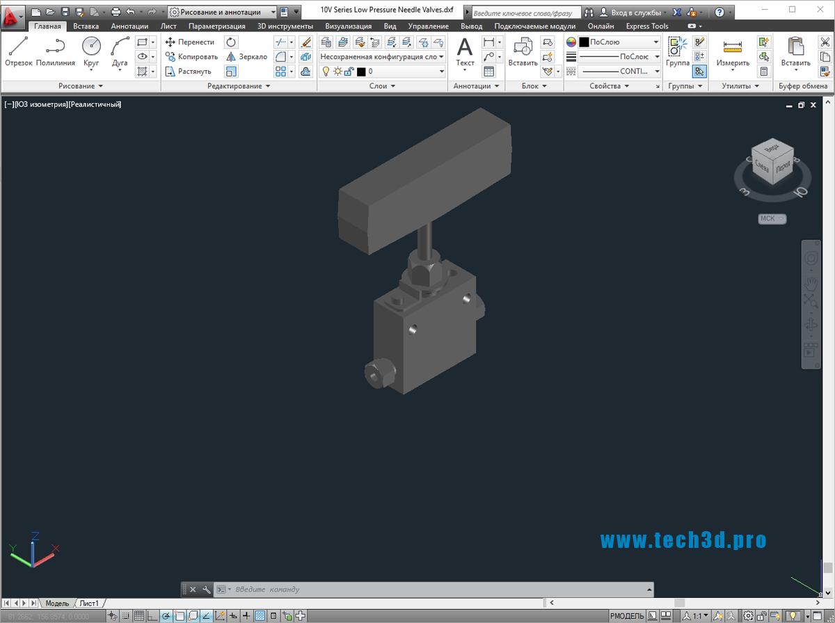3D модель вентиля игольчатого низкого давления