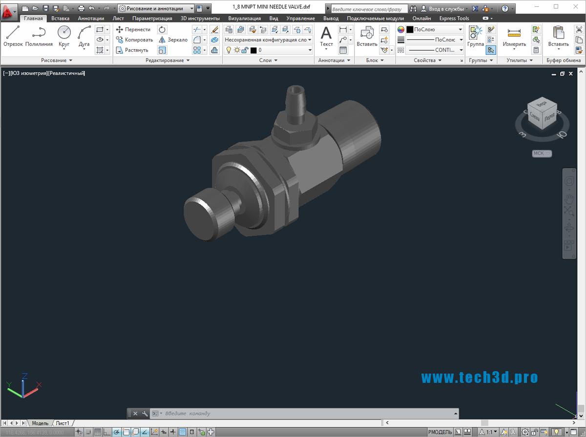 3D модель мини клапана игольчатого