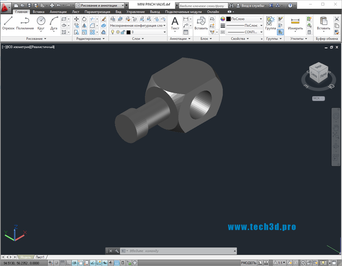3D модель запорного клапана мини