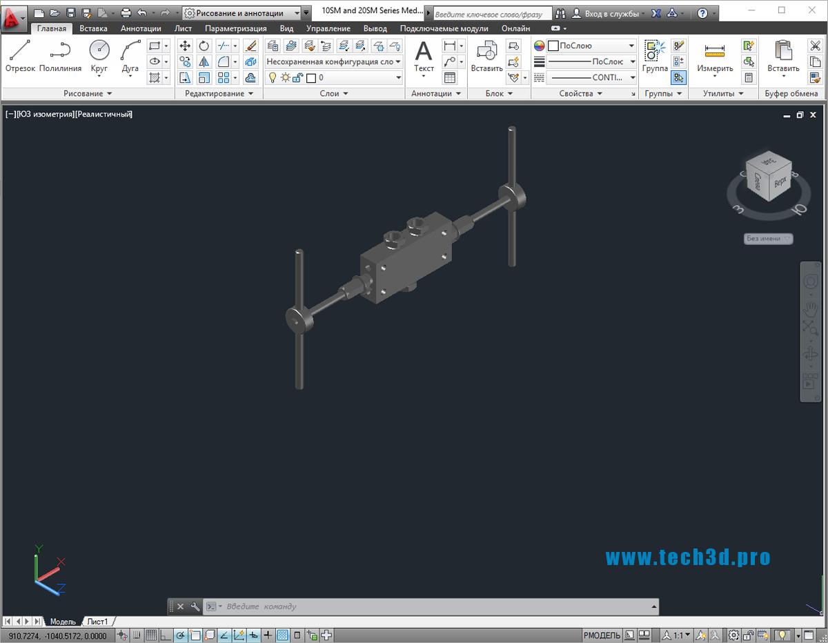 3D модель вентиля игольчатого среднего давления