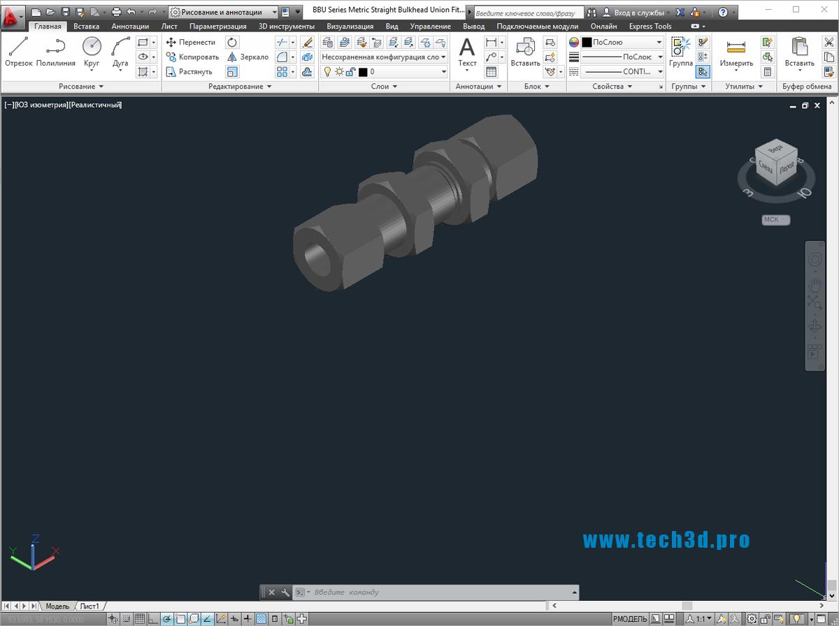 3D модель штуцера метрического