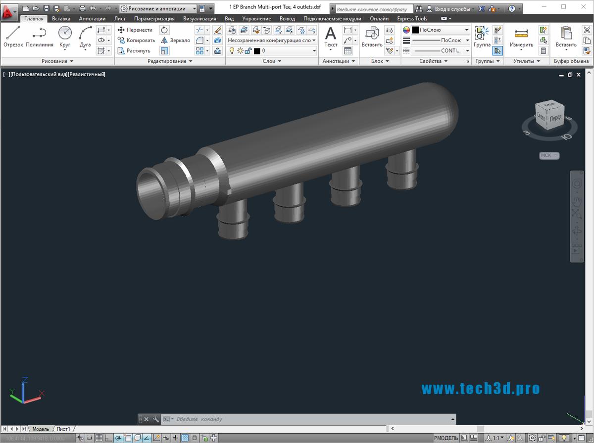 3D модель коллектора для труб ПНД