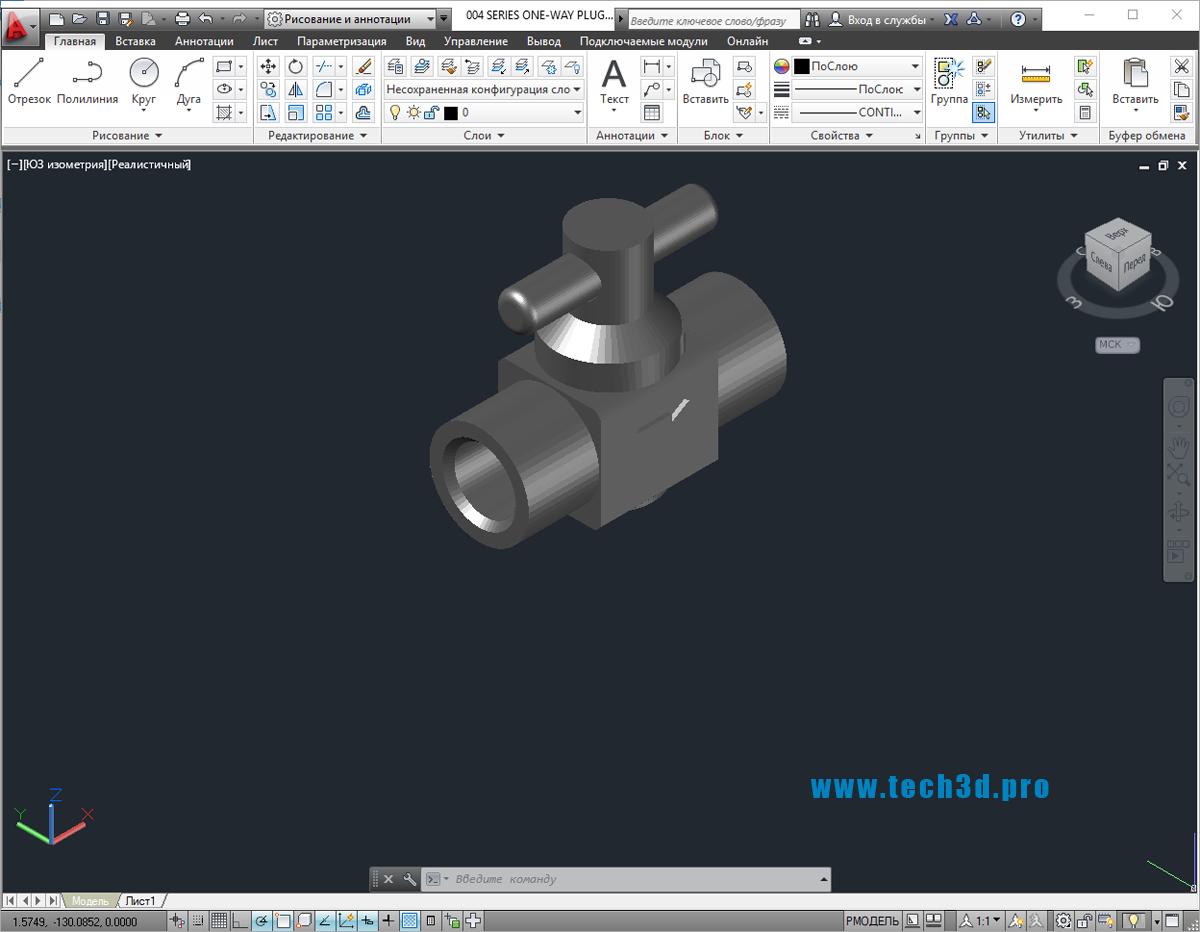 3D модель клапана регулирующего сальникового