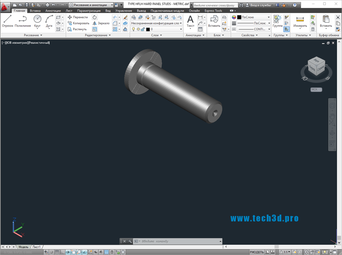 3D модель штифта цилиндрического с головкой