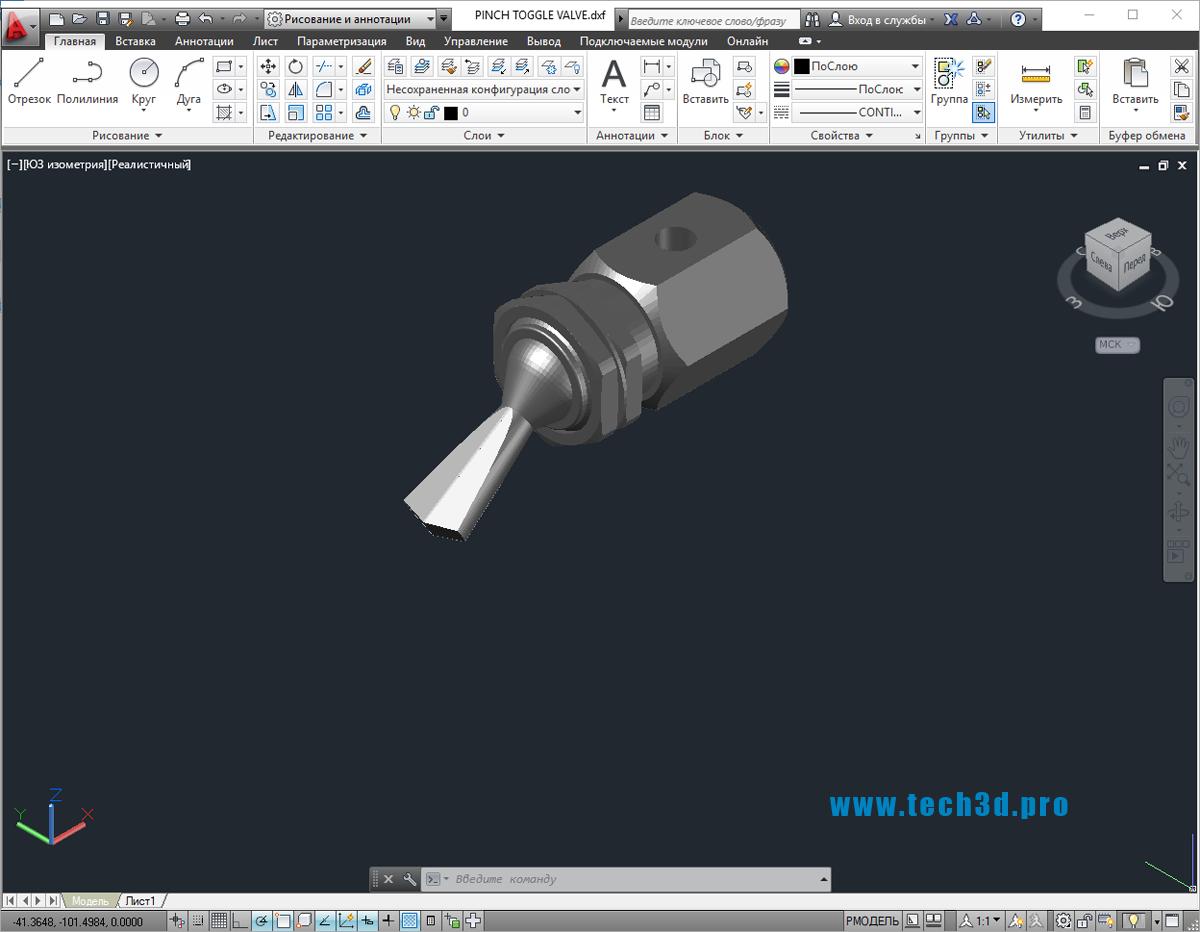 3D модель запорного клапана с переключателем