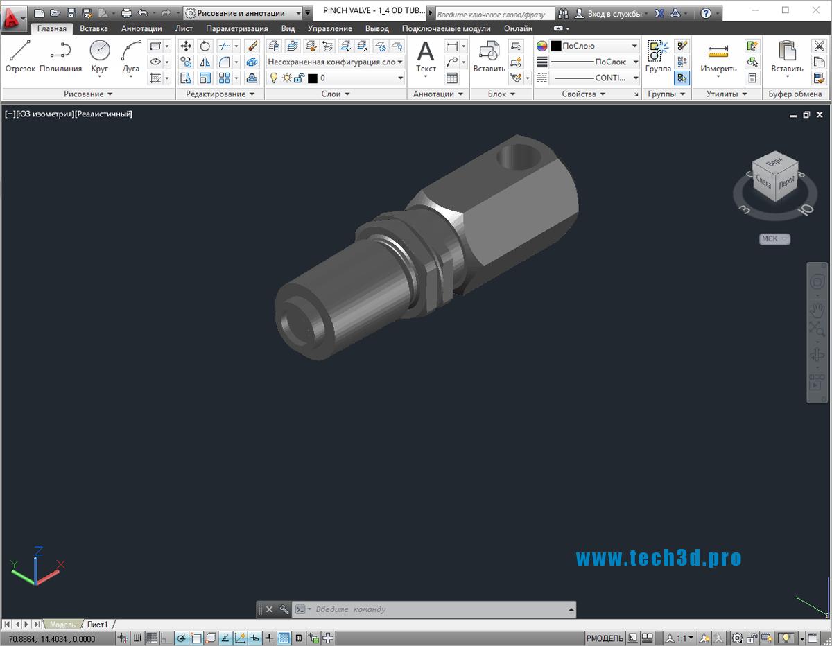3D модель запорного клапана с резьбой