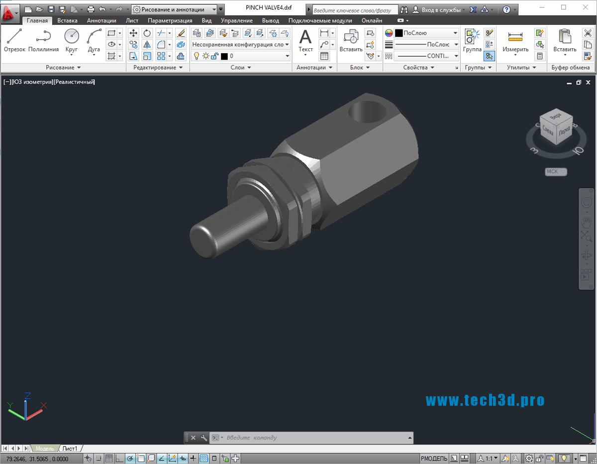 3D модель запорного клапана трубного