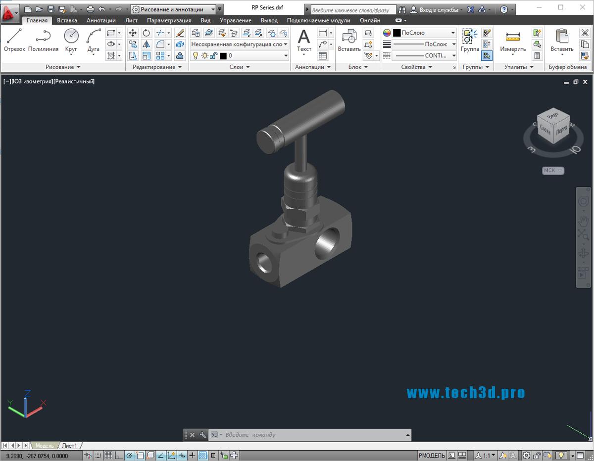 3D модель вентиля пробкового