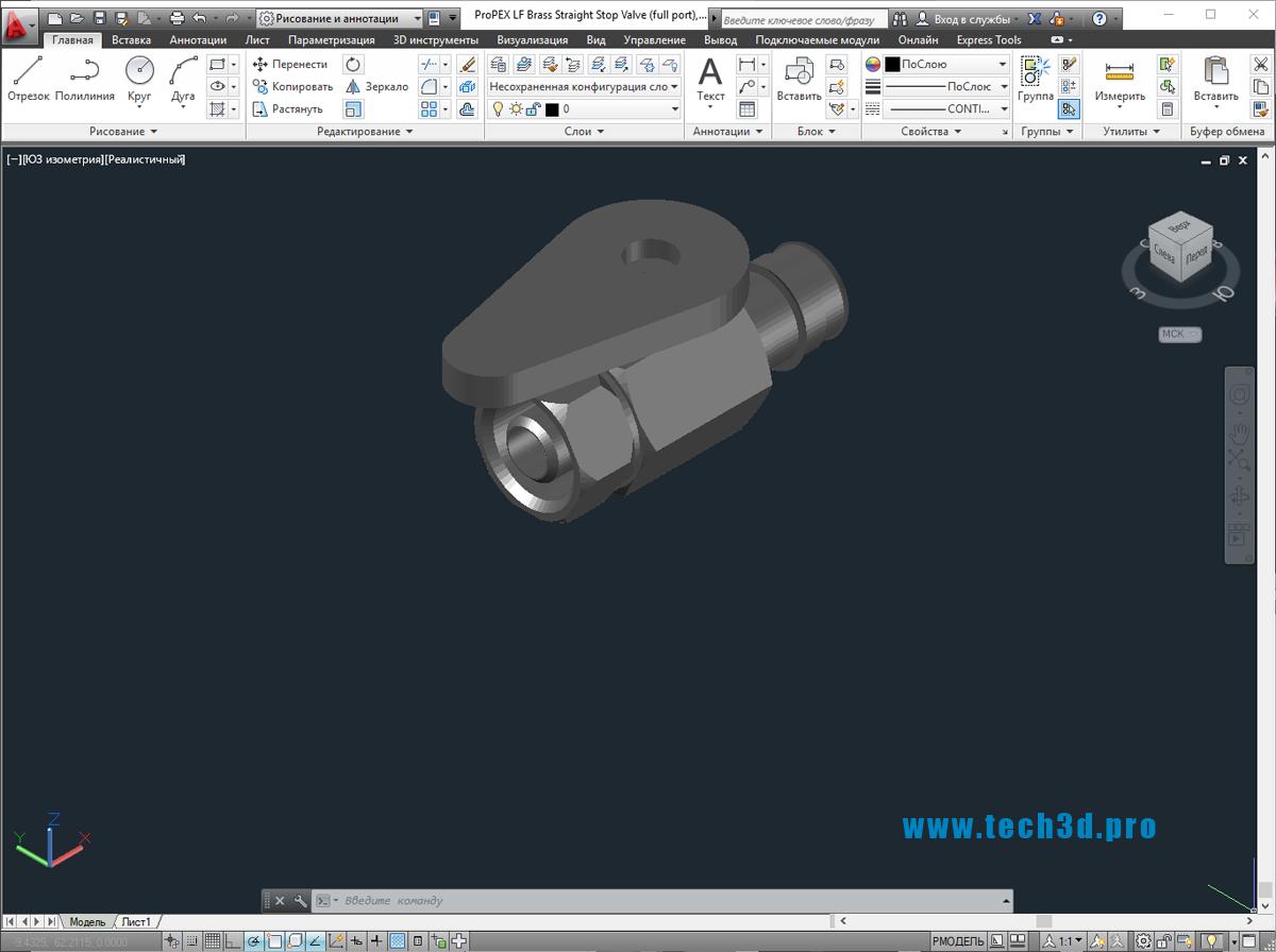 3D модель клапана для ПВХ трубы