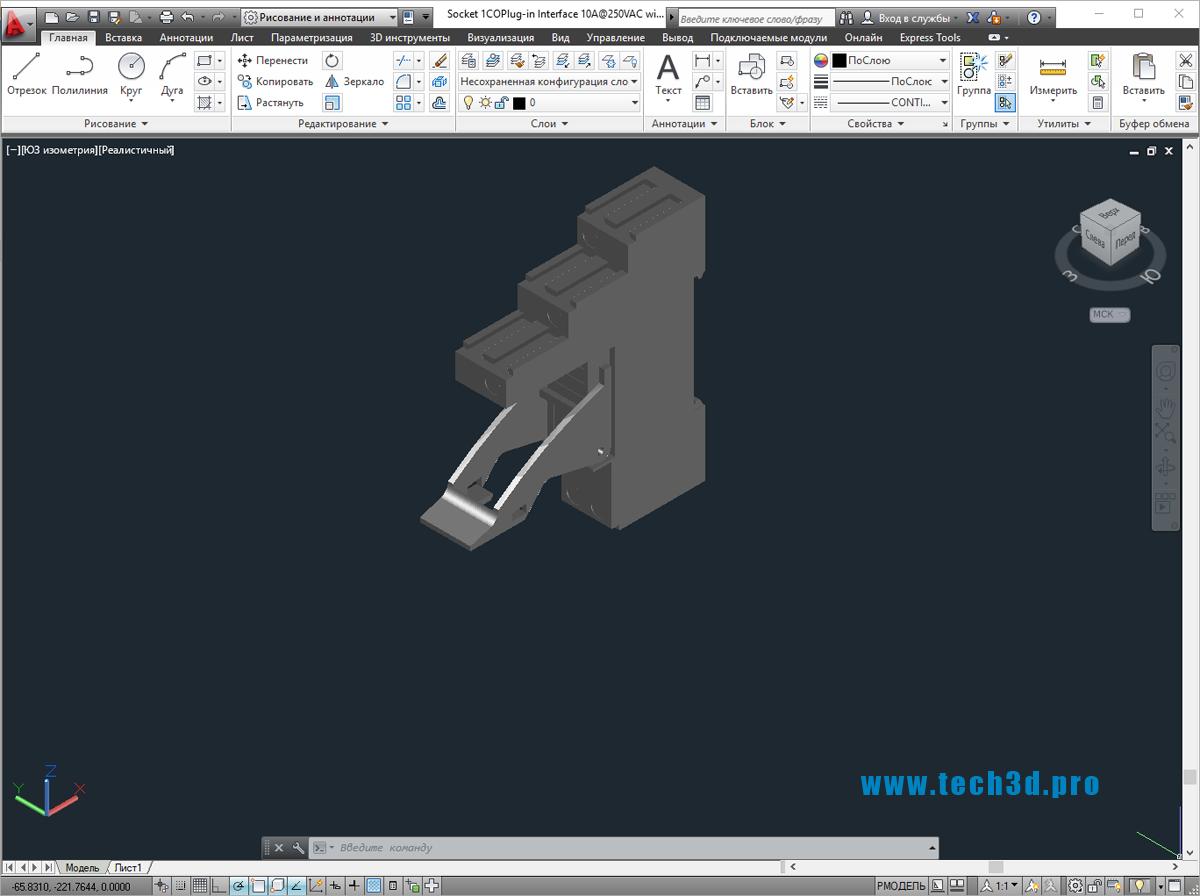 3D модель реле RXG