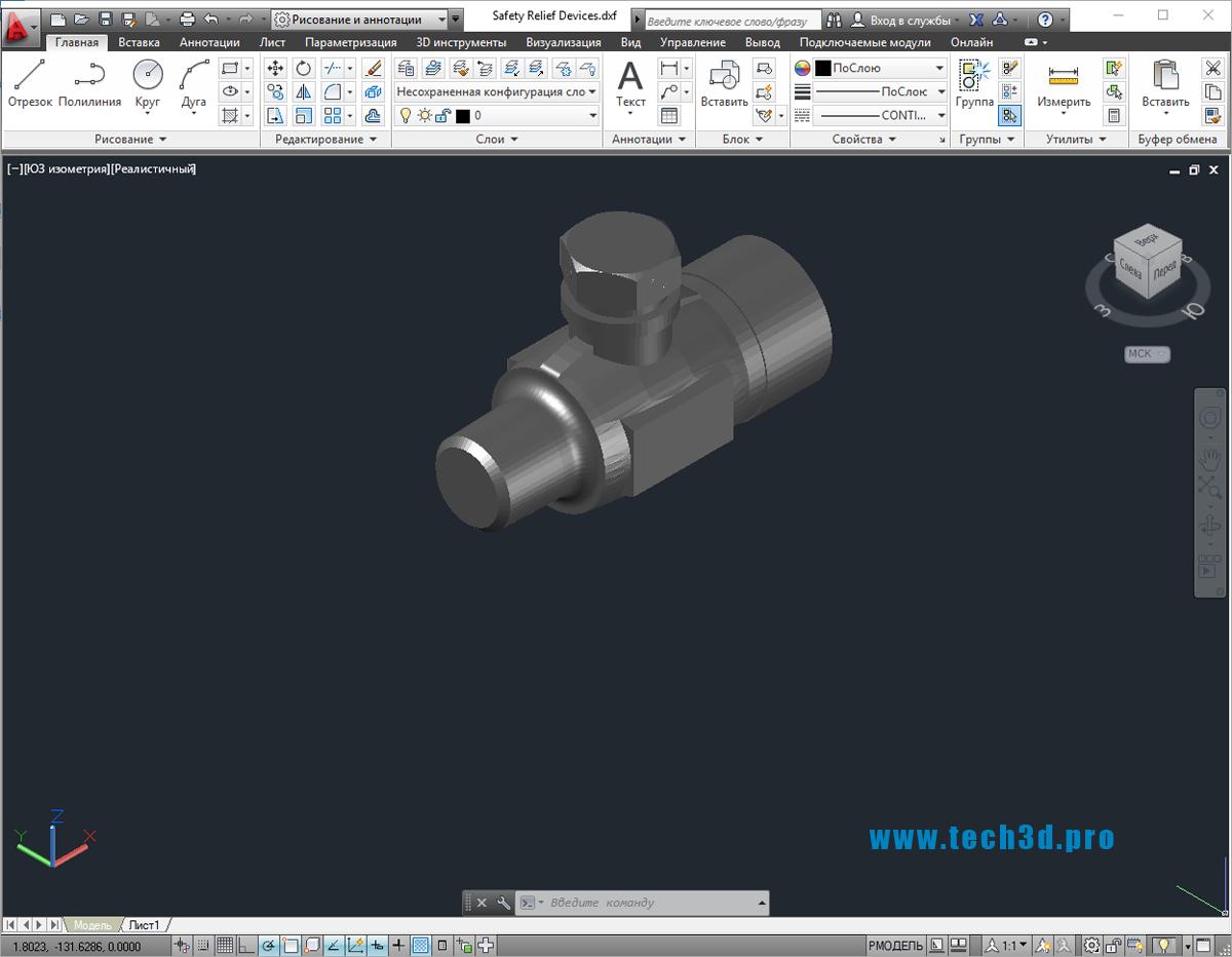 3D модель предохранительного клапана сброса давления