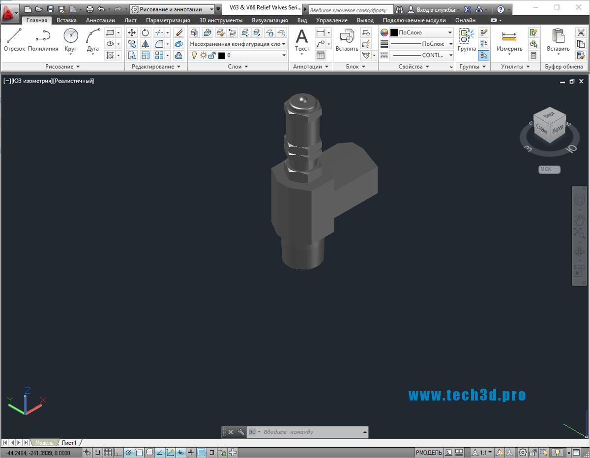 3D модель перепускного клапана гидравлического