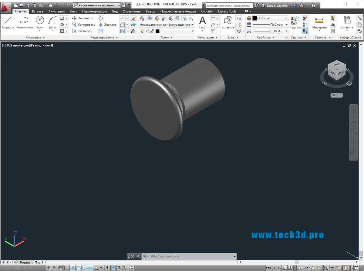3D модель штифта сферического
