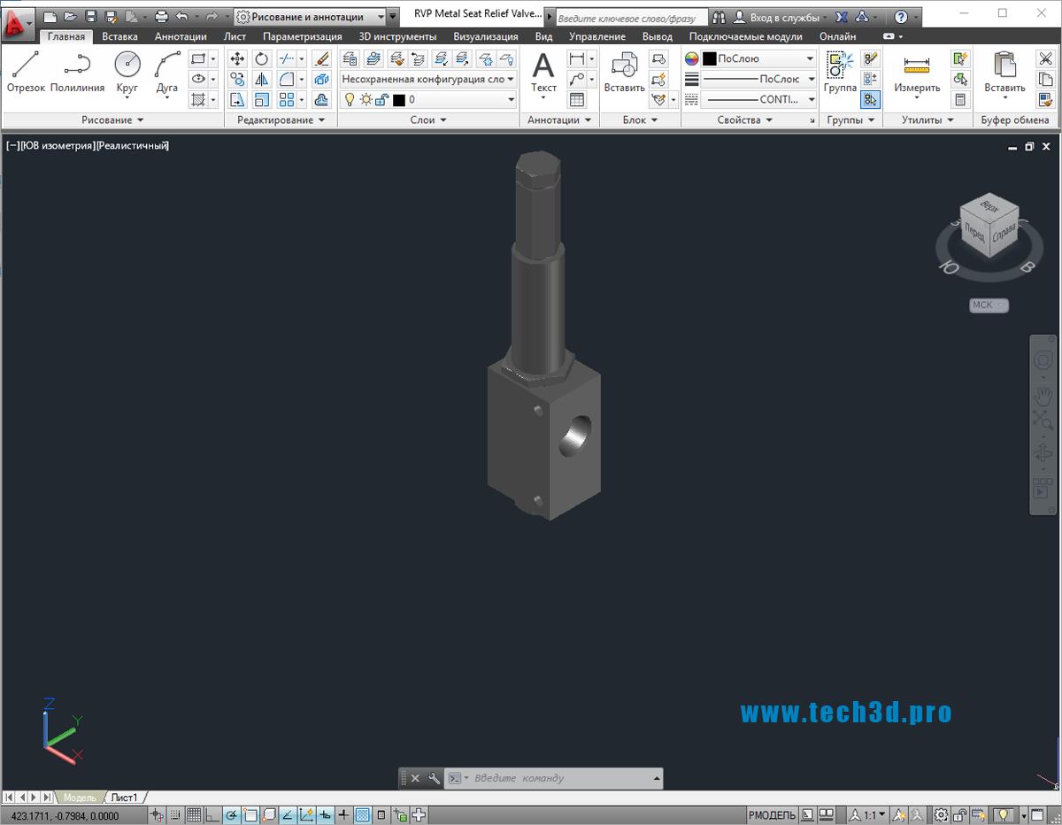 3D модели клапанов предохранительно-разгрузочных