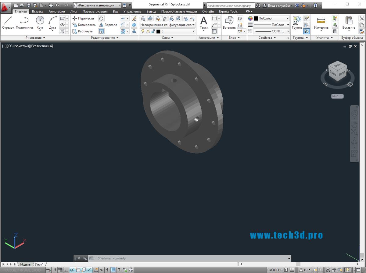 3D модельзвездочки сегментной