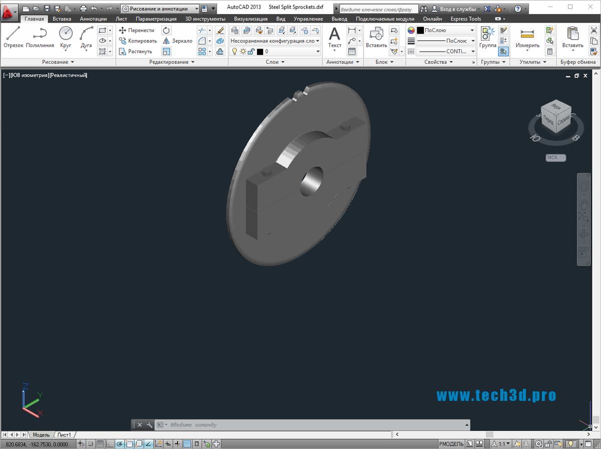 3D модели звездочек из нержавеющей стали