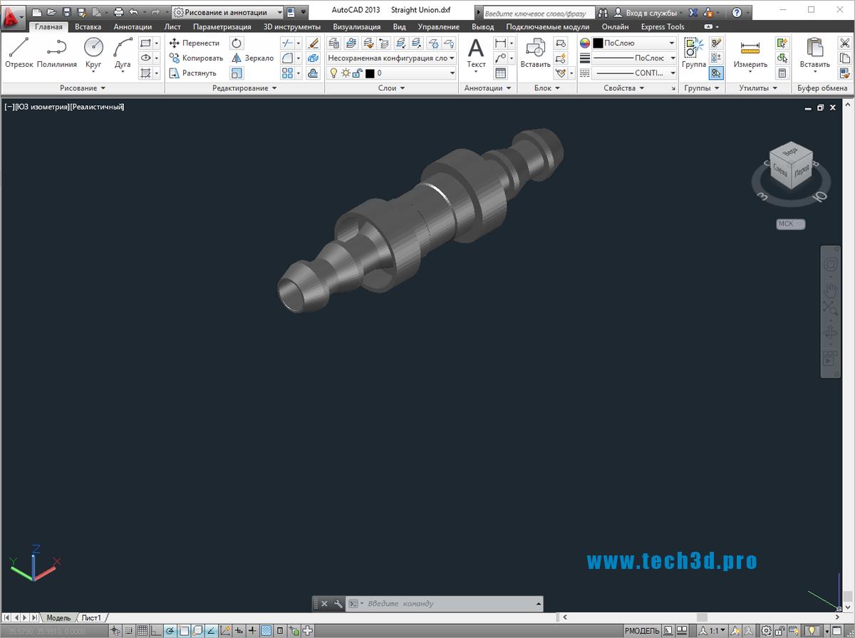 3D модель прямого штуцера