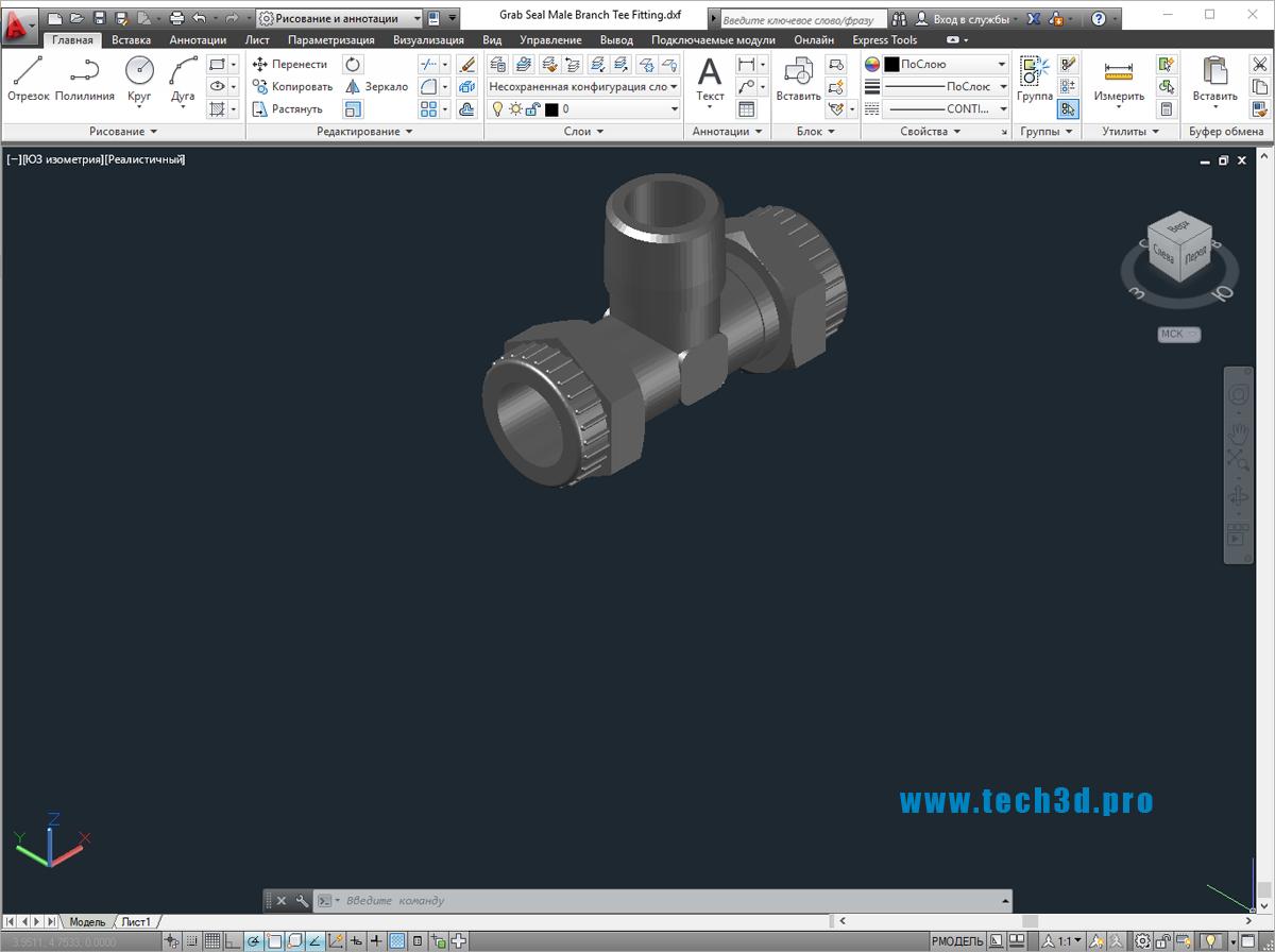 3D моделитройников сантехнических ПВХ