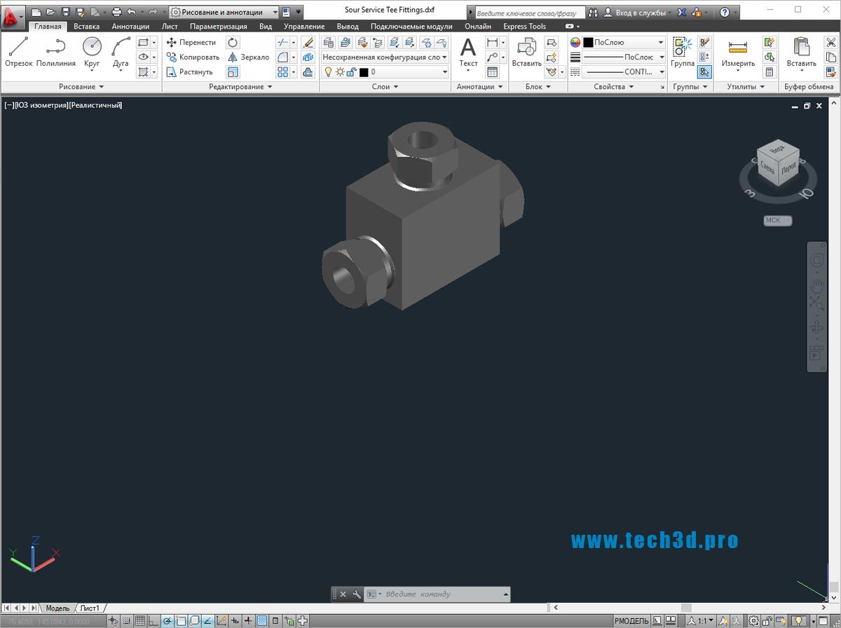 3D моделитройников переходных металлических