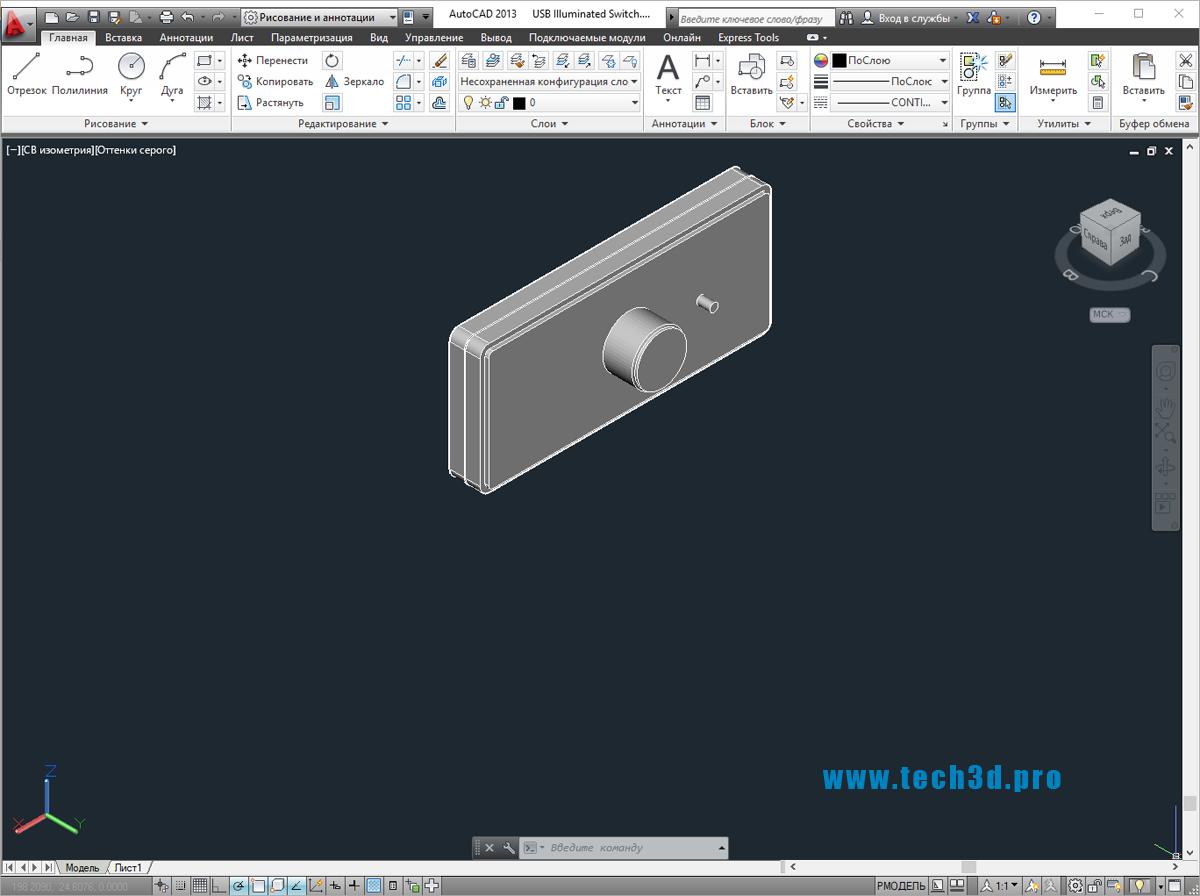 3D модель USB переключателя с подсветкой