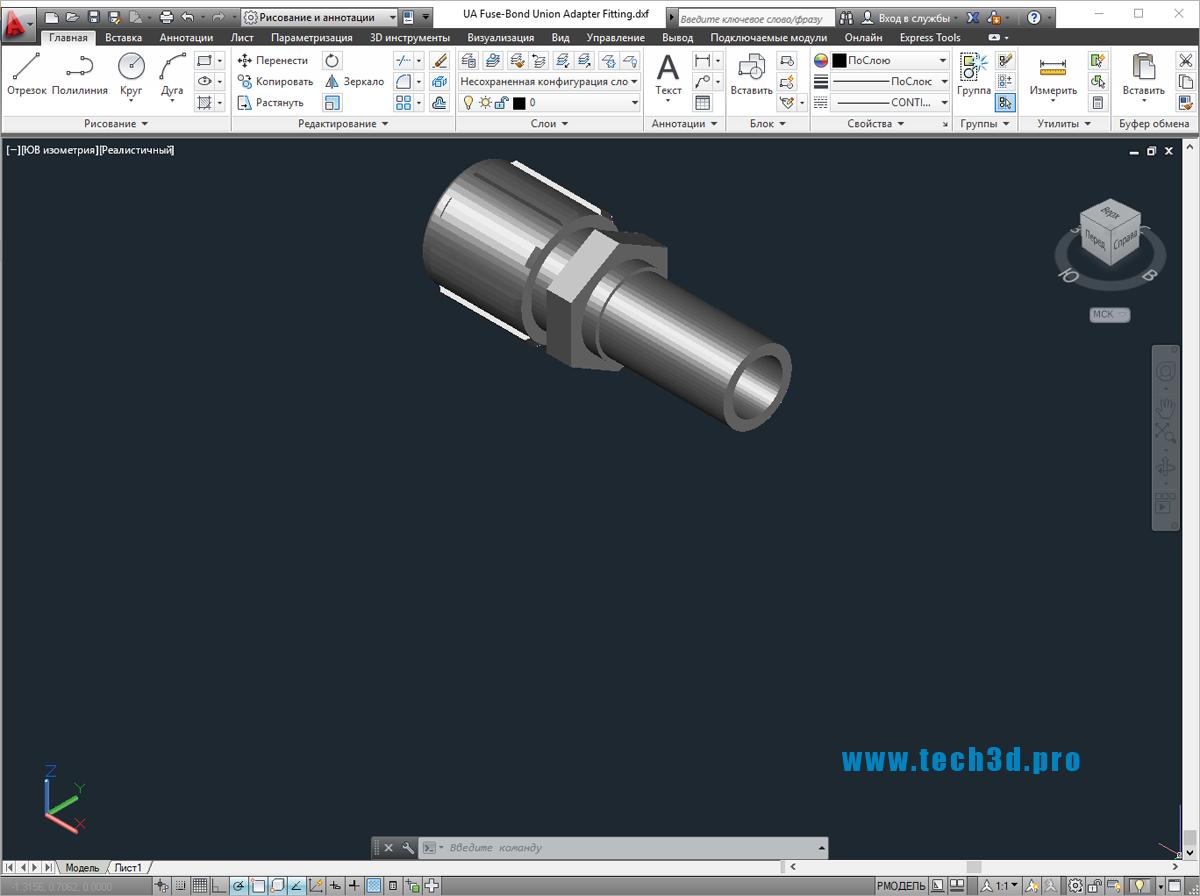 3D модели штуцеров трубных