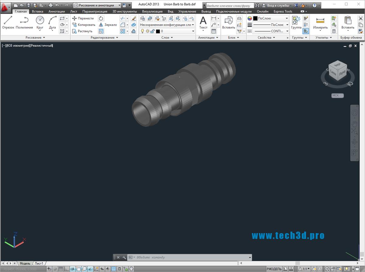 3D модель штуцера натяжного