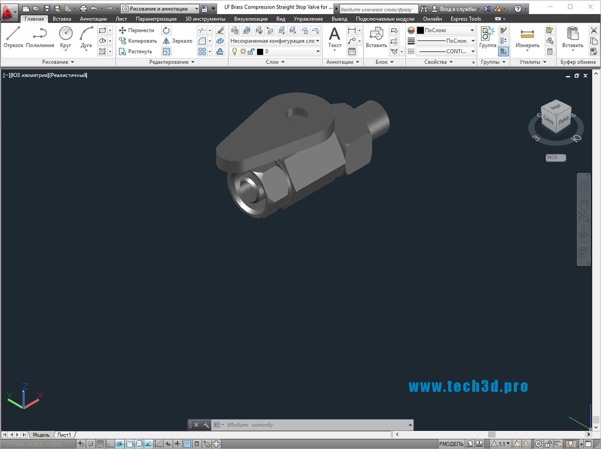 3D модели кранов для PEX трубы