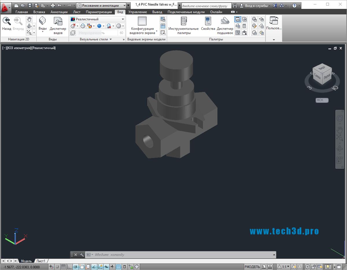 3D модель клапана PTFE