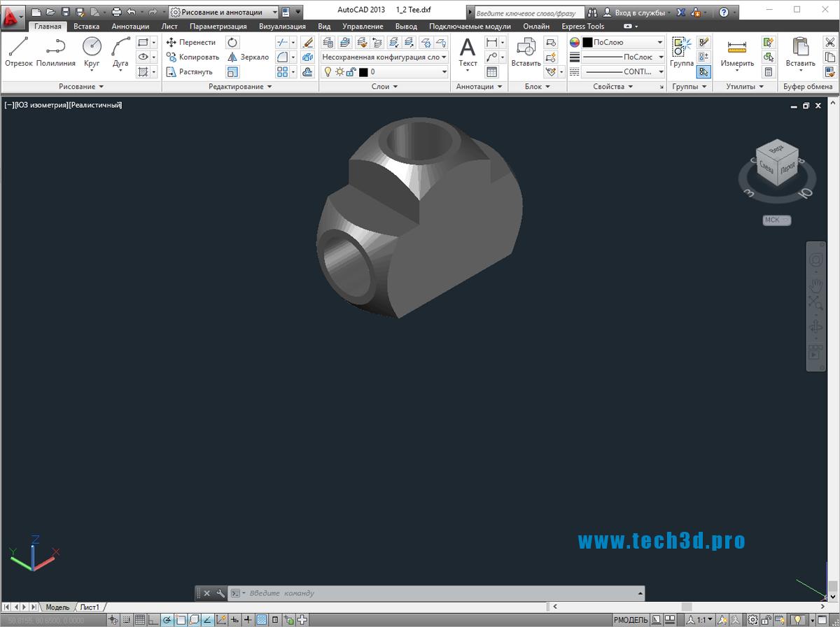 3D модель тройника шаровидного