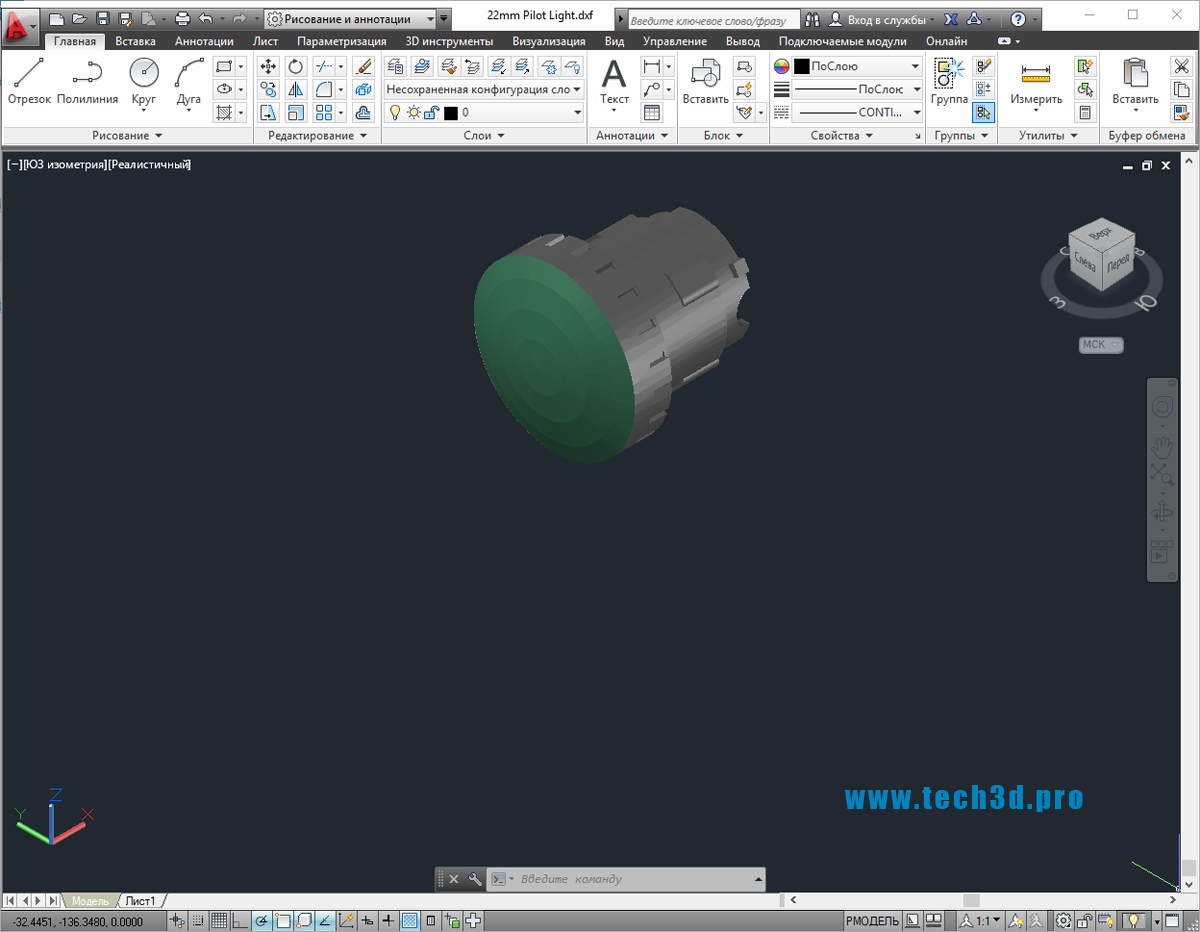 3D модель лампы 22 мм