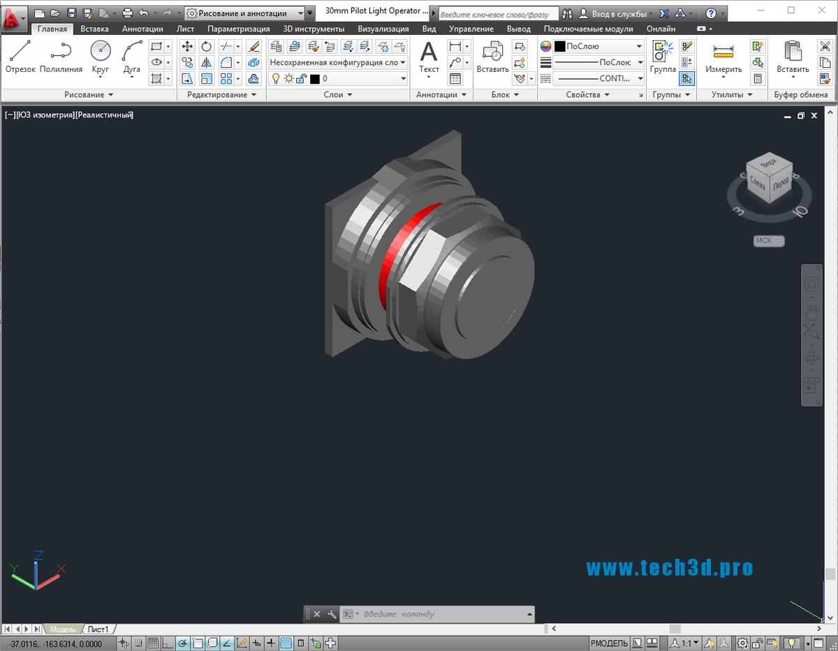 3D модель лампочки щитовой